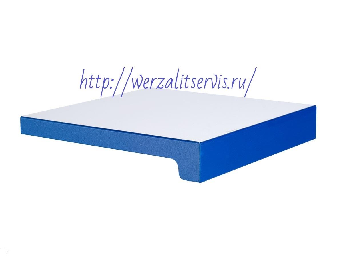 Подоконник Werzalit серия Expona цвет полярно-белый кант синий